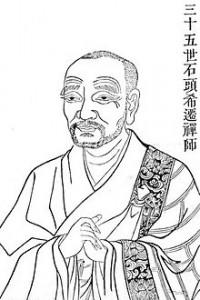 Sekito Kisen (Chinese: Shítóu Xīqiān)