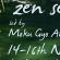 nov 14 banner